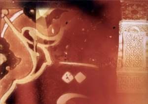 Standbild aus MOSAïC